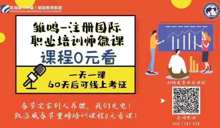 重磅福利:线上培训课程0元看!!!