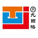 九田格练字