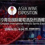 ASIA WINE