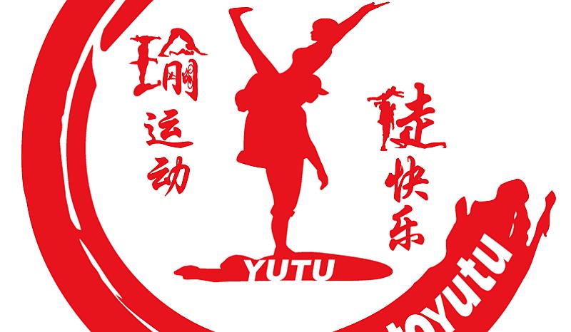 2019年6月2日       瑜徒邻水黄桷树公园顶点