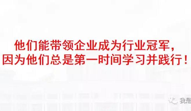 襄阳站6月19-21日《阿米巴易经营》