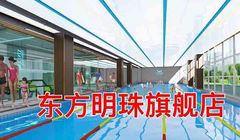 我已报名【零度体育鑫浪游泳健身】东方明珠旗舰店288名团购官方报名处