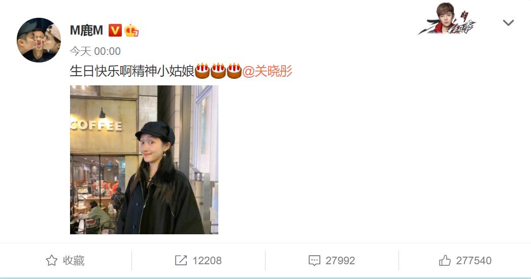 鹿晗掐点为关晓彤送上生日祝福,他对得起公开恋情时说过的话