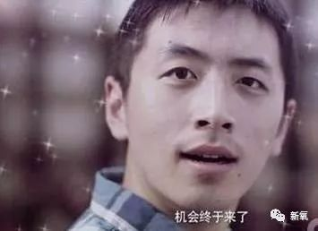 迪丽热巴和黄景瑜的恋情,是被拿来给杨幂魏大勋分手挡热度的?