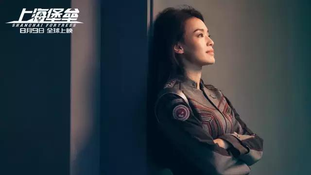 国产科幻电影《上海堡垒》震撼上映,鹿晗、舒淇携手抗战外星势力