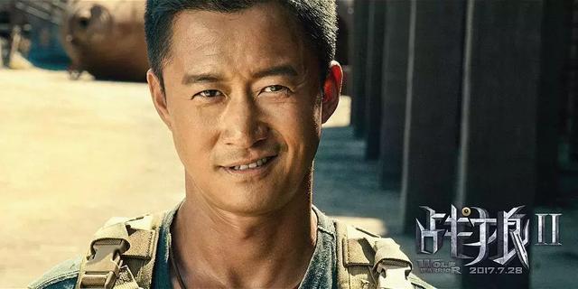 杨紫、张翰零片酬被赞誉,为何他要零片酬出演《战狼3》就不行?