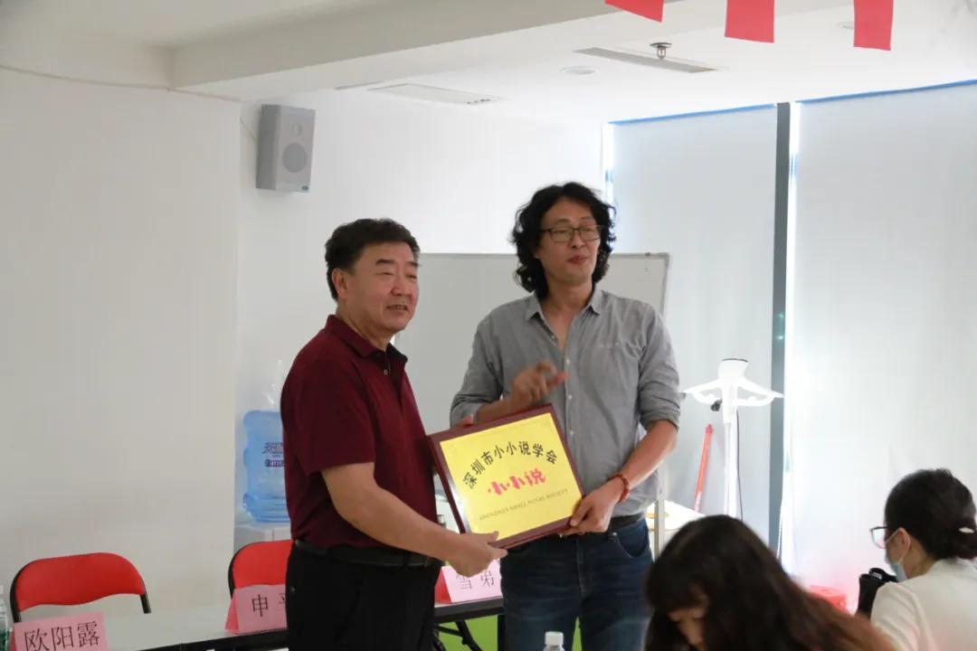 广东小小说家族再添新成员:深圳市小小说学会宣告成立