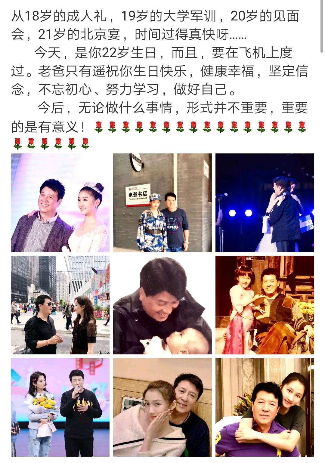 关晓彤22岁生日,父亲发历年美照爱意浓,却被鹿晗视觉女友照秒杀