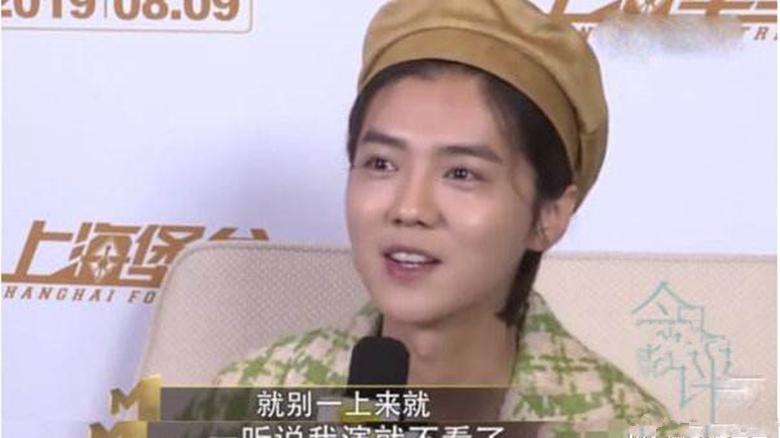 科幻片《上海堡垒》惨败后,对鹿晗事业的影响究竟有多大?