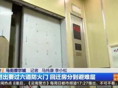 昆明著名烂尾楼奇葩事:回家要穿6道门 29层没电梯