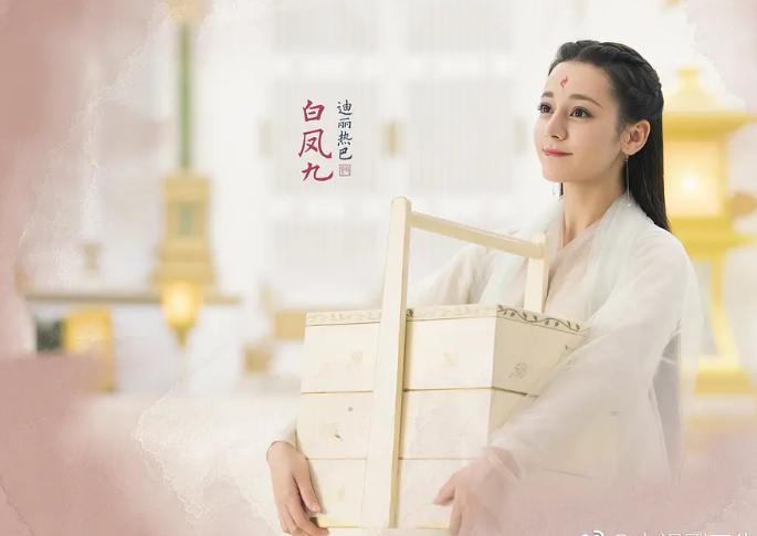 《枕上书》杨幂出场仅7分钟,却夺当日热度第一,白浅更受欢迎?